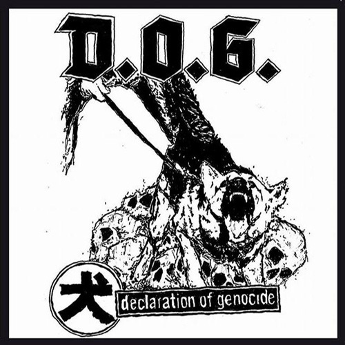Declaration Of Genocide - Self Titled EP