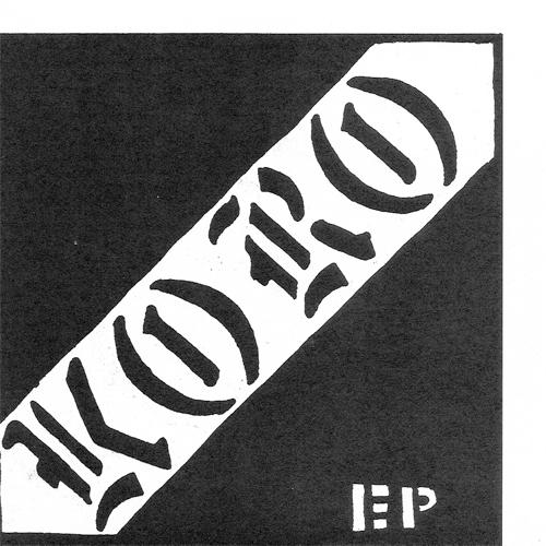 Koro - 700 Club EP