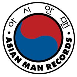 Asian Man Records
