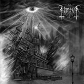 Horna -  LP
