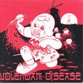 Volendam Disease - Self Titled